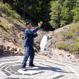 Universal Tao France – Transformez votre stress en vitalité