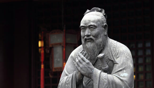 citation_confucius