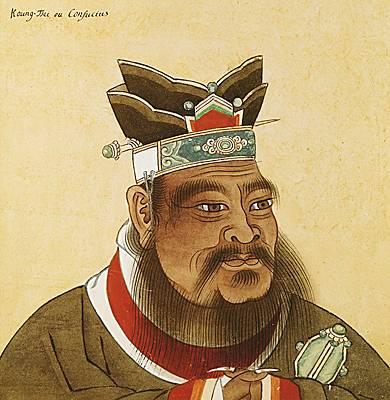 La place du confucianisme au XXI ème siècle