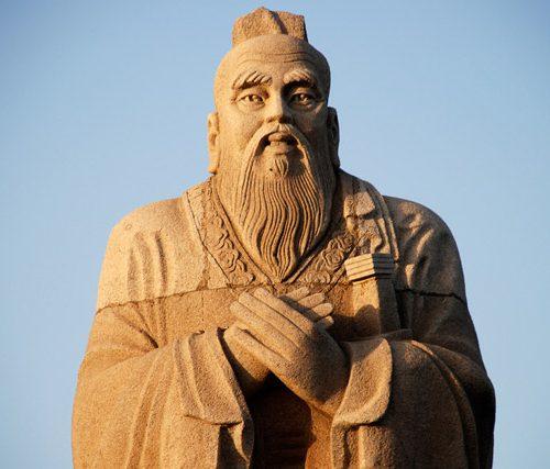 Le confucianisme de nos jours