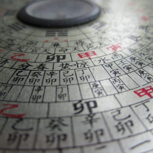 Découverte du Feng Shui traditionnel chinois (4-6 octobre 2013)