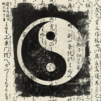 L'Automne et le Yin naissant