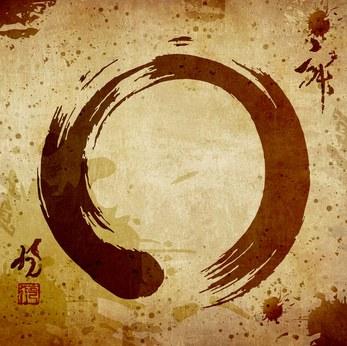 Jeu d'Equilibre, venant de l'intérieur, incarné dans l'interaction avec l'autre