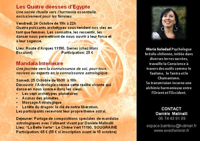 Maria_Soledad_Domec_therapie_feminin6