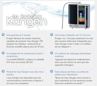 eau_kangen