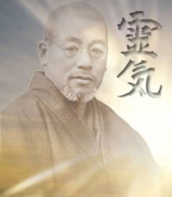 Formation Reiki traditionnel Usui