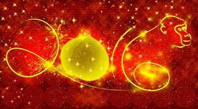 Séminaire 2016 FengShui, Astrologie et Qi Men Dun Jia