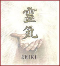 Formation Reiki traditionnel Usui 2ème degré