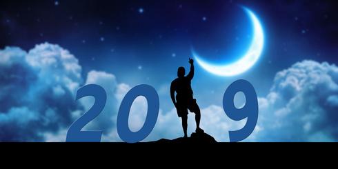Nouvelle Lune du 6 Janvier 2019 : Démarrons l'année en beauté !