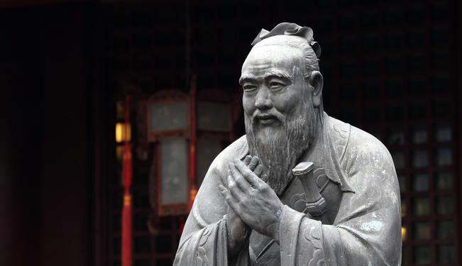 citation_confucius
