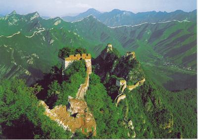 Muraille_Voyage_et_Qi_Gong_en_Chine