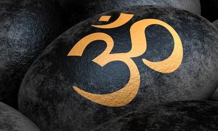 Yoga-L'esprit Apaisé Samâdhi Pâda Yoga Sûtras de Patanjali