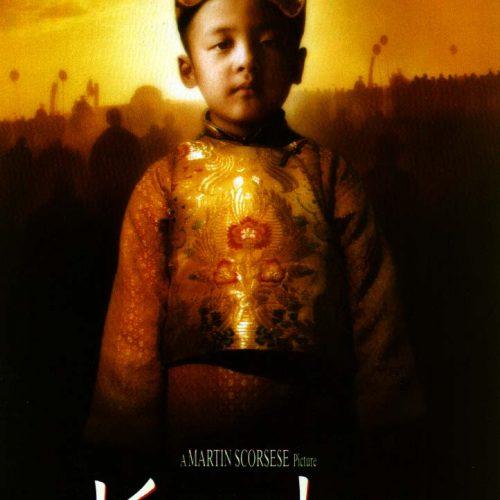 Films spirituels-Kundun de Martin Scorsese