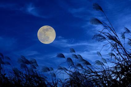La pleine lune du 9 Juin 2017